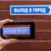 La magia della Realtà Aumentata approda nell'applicazione Google Translate!